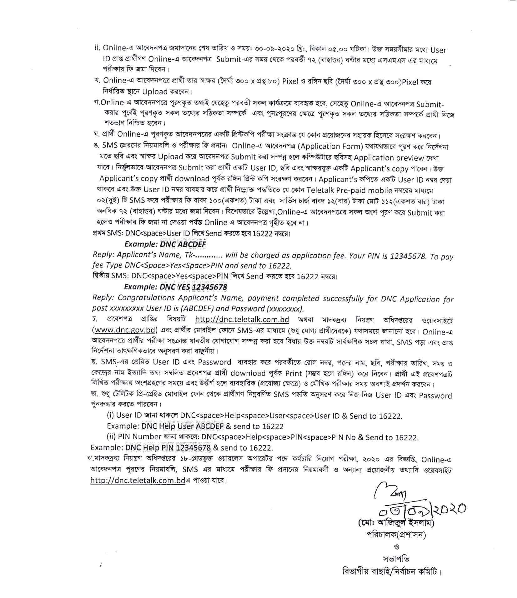 Madok Drobbo Circular 2021