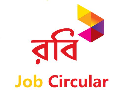 Robi Job Circular 2021