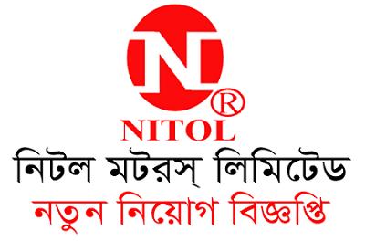Nitol Motors Job Circular 2021